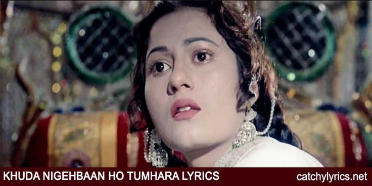 Khuda Nigehbaan Ho Tumhara Lyrics: The most lovely Hindi old song lyrics from the movie Mughal-E-Azam (1960) that is sung by Lata Mangeshkar. This song's [Read More...]