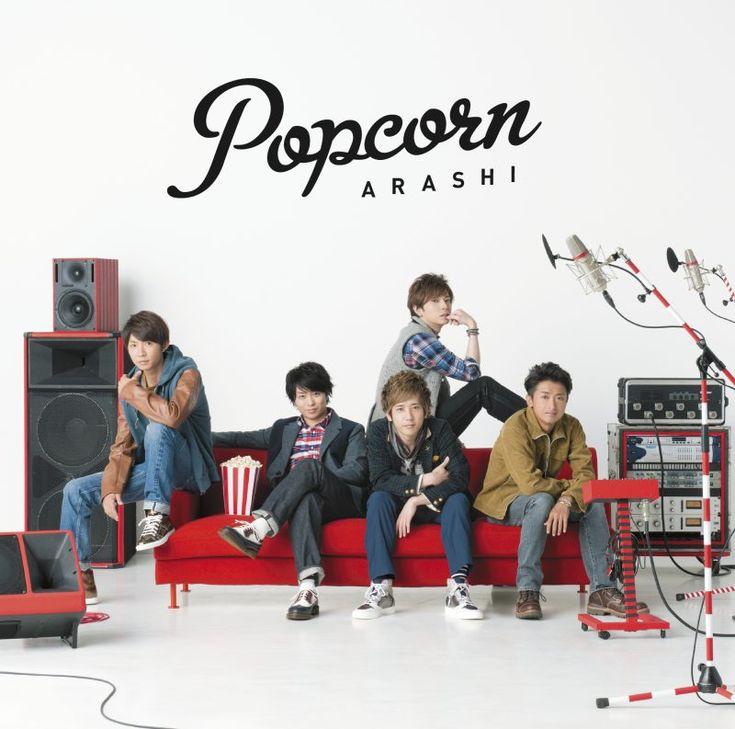 2012年10月31日 Popcorn 通常盤