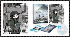First 'Girls' Last Tour' Anime DVD/BD Release Artwork Arrives