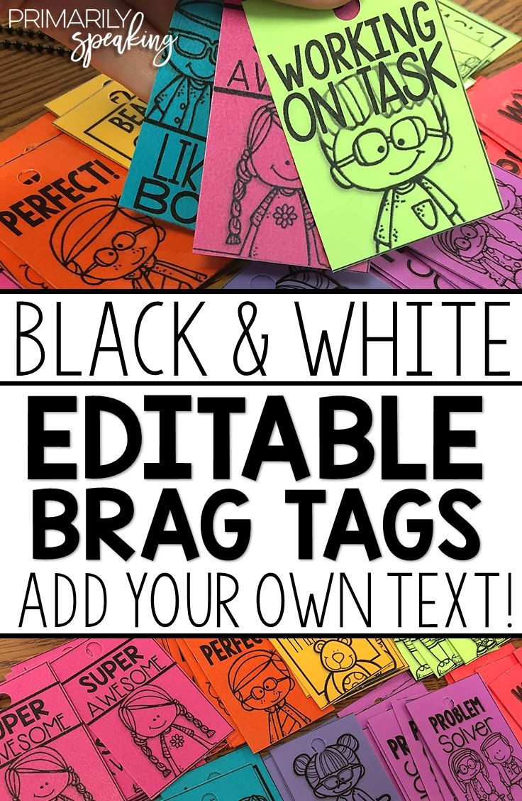 Editable brag tags are easy to use and allow you to meet the needs of your classroom! Simply add your own text (wording) to these fun black and white templates. Brag tags are a great classroom management tool that allow you to easily and quickly recognize student effort and behavior on the spot.