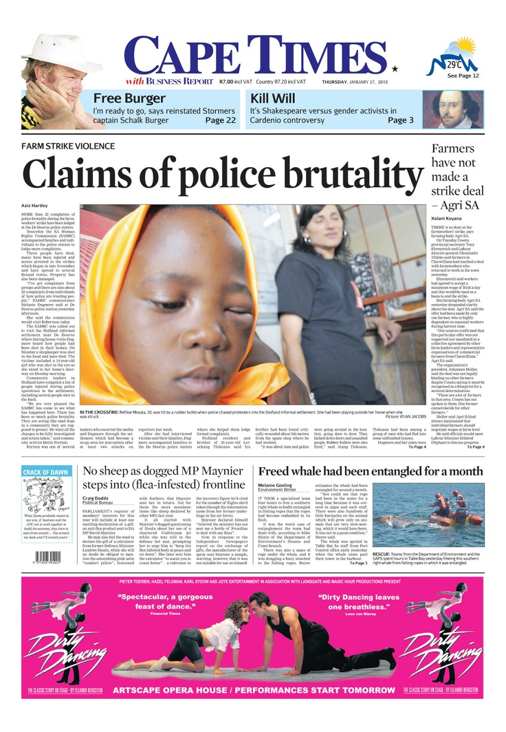 News making headlines: Claims of police brutality