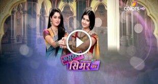Watch Online Sasural Simar Ka 22 August 2016 Colors Tv Full HD Episode