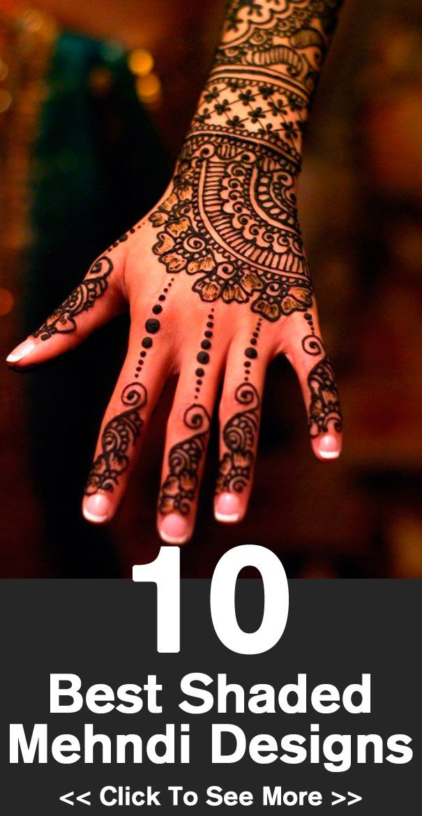 Top 10 Best Shaded Mehndi Designs