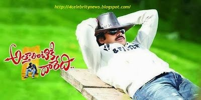 Pawan Kalyan recent movie 'Attarintiki Daredi' sweeps the all records in Tollywood. This movie is highest grosser in Tollywood. Celebrity Gossips, Celebrity News, Movie Gossips, Movie News, Powerstar Pawan Kalyan, TollyWood Movie News