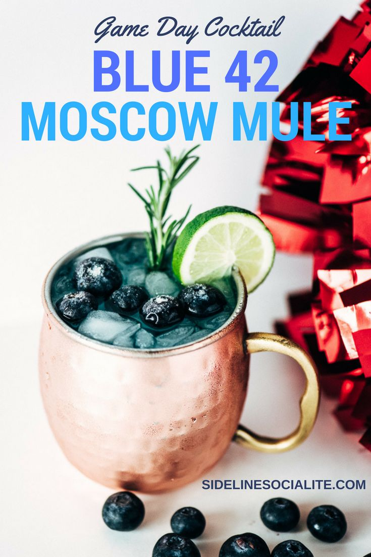 Blue 42 Moscow Mule, Is perfect for your Super Bowl watch party, game day, or tailgate party. Ginger Beer, Vodka, Blueberries, H-E-B #primopick | SidelineSocialite.com