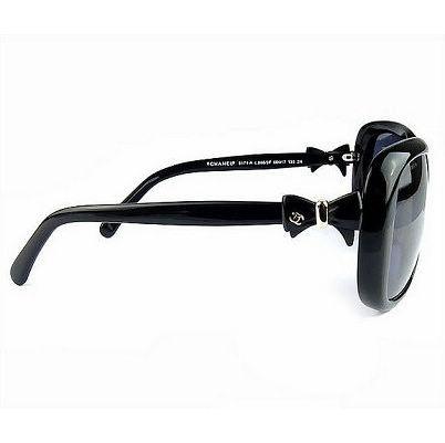 Chanel Sunglasses 5171