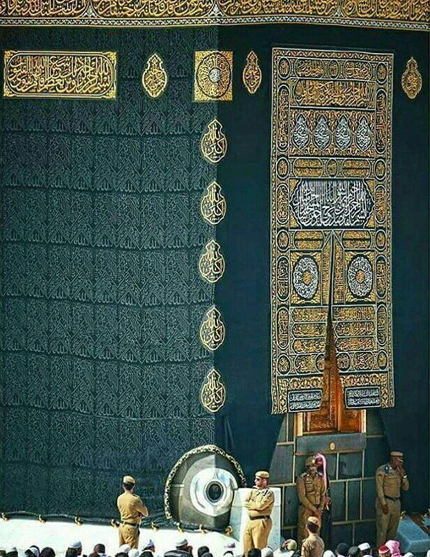 Pin By Zubeyde Ahmed On হজ Khana Kaba Makkah Prayer Art
