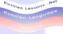 Russian Lessons - Good series of 15 short lessons for learning basic Russian language. Extras include Russian grammar, #Russian vocabulary, discussion forums and dictionary.