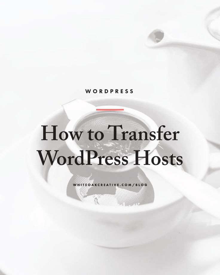 How to Transfer WordPress Hosts without any down time