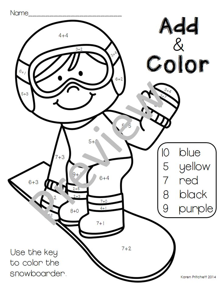 Add & Color up to 10 with this FREE coloring page. It comes in a set of 3 winter sport themed pages for graphing and extending patterns. Just in time for the Olympics.