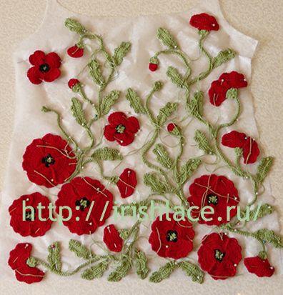 Цветочки на флизелине- ирландское кружево