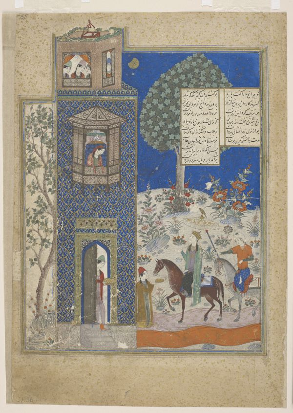 Khusraw at the castle of Shirin, from a manuscript of the Khusraw and Shirin by Nizami (d.1209), recto: illustration: Khusraw at the castle of Shirin; verso: textKhusraw at the castle of Shirin, from a manuscript of the Khusraw and Shirin by Nizami (d.1209), recto: illustration: Khusraw at the castle of Shirin; verso: text