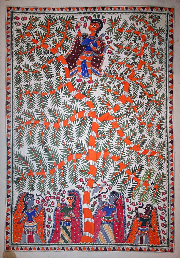 Madhubani painting using natural dyes and pigments - from Mithila, Bihar, India.