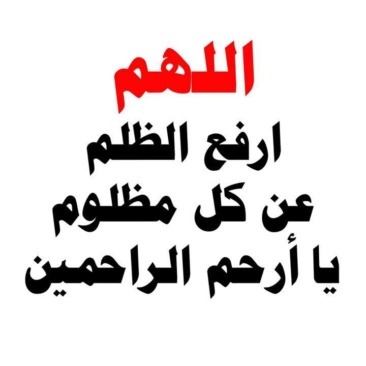متى كانت غزوة بواط Arabic Calligraphy Calligraphy