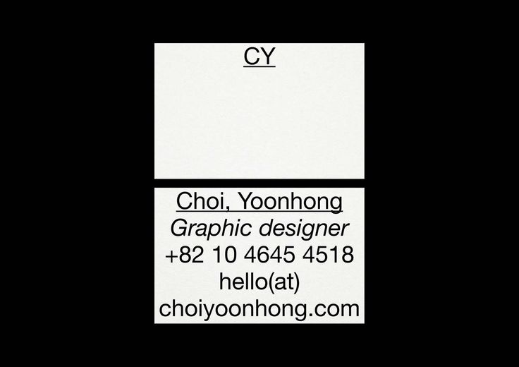 CY Name Card - CY — Graphic designer
