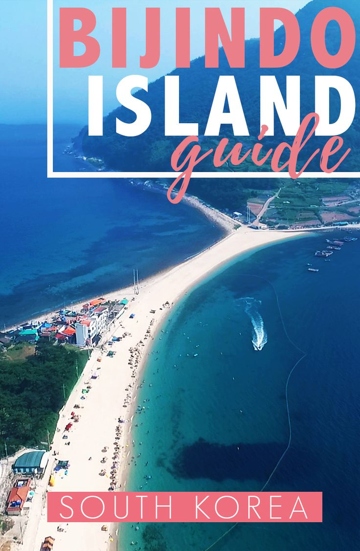 SOUTH KOREA // Bijindo Bikini Island Guide