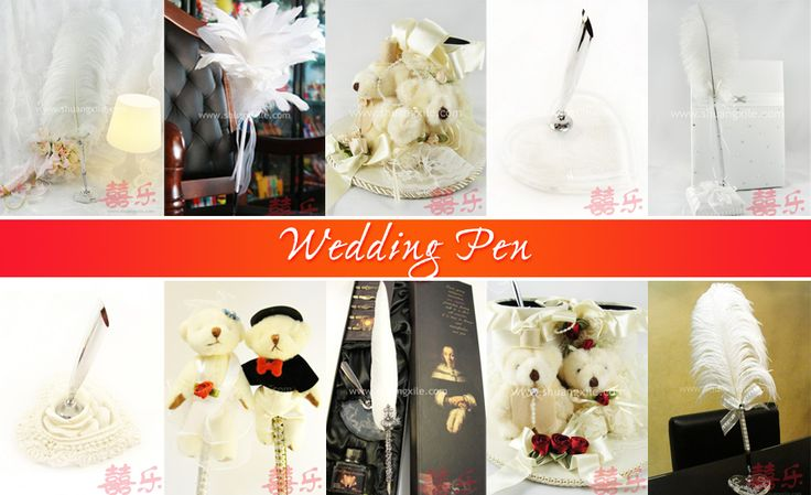 Wedding Pens by Shuang Xi Le