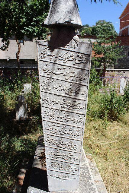 Çavuşzâde ailesinden(soyundan) Hacı Osman Ağa'nın oğlu Mustafa Bey