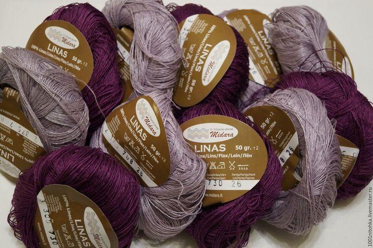 Купить Лен  Линас Мидара - пряжа для вязания, пряжа для вязания спицами, пряжа для вязания крючком