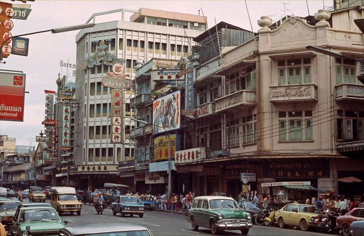 Ticket to 70s Bangkok: Stunning photos of people from the past