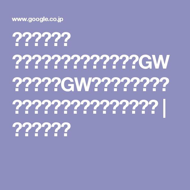 パズルゲーム 『スヌーピードロップス』でGWイベント「GWダンジョン」とプレゼントキャンペーンが開催中! | ゲームエイト