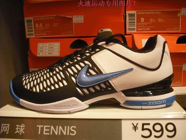 Кроссовки найк теннис интернет магазин