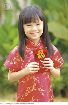 Happy Chinese New Year! Gong xi fa chai