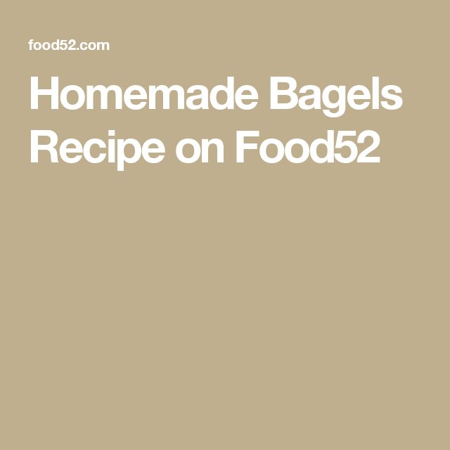 Homemade Bagels  Recipe on Food52