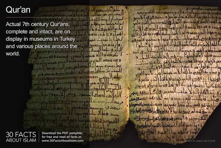 Actual 7th century Qur'ans, complete and intact, are on display in museums in Turkey and various places around the world. #koran #qur'an Image by Jikatu on Flickr - www.fotopedia.com/items/flickr-8171833725