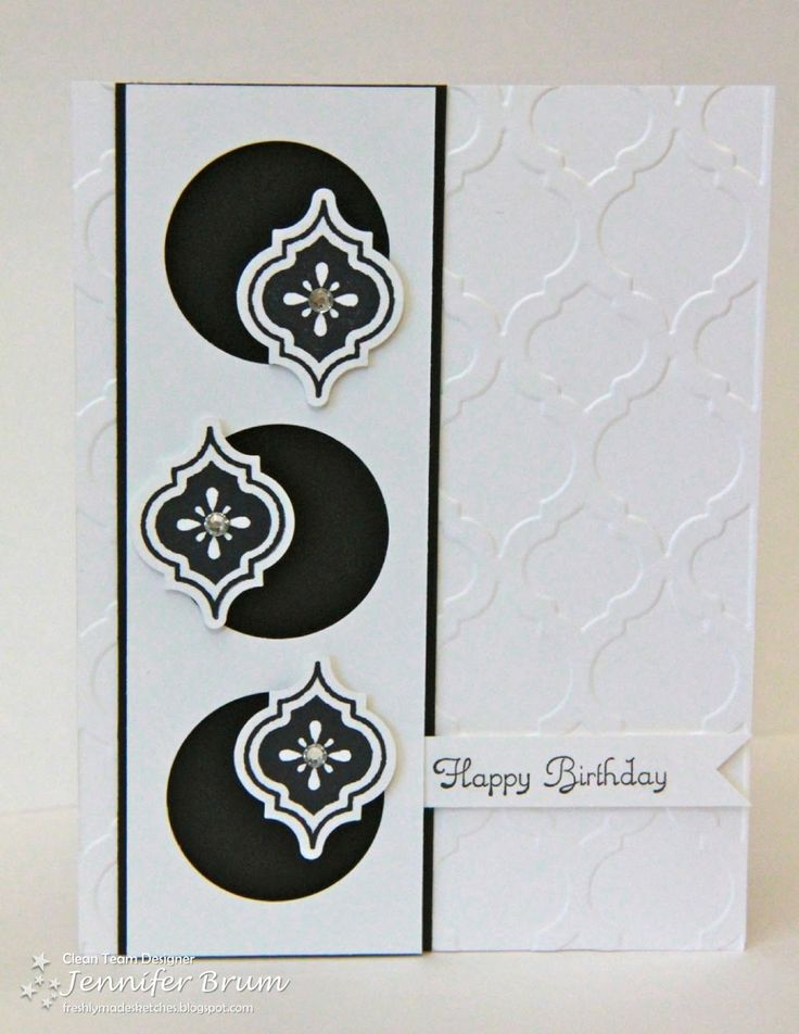 handmade card ... black and white .. Mosaic Madness stamped and die cut tiles ... clean and simple .. formal look ... Stampin' Up!