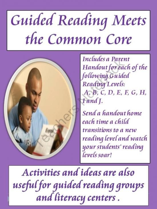 Guided Reading Meets the Common Core: Parent Handouts for Guided Reading Levels A - J from Common Core Connection on TeachersNotebook.com (35 pages)  - Guided Reading Meets the Common Core: Parent Handouts for Guided Reading Levels A - J