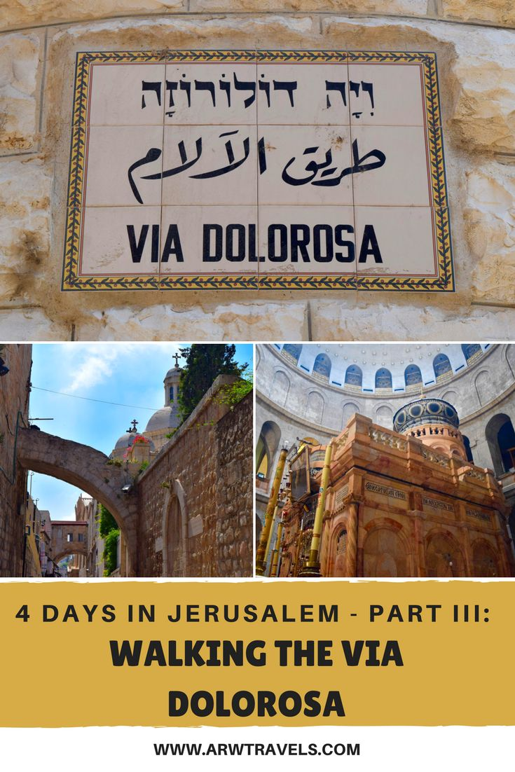 The Via Dolorosa is a street in the Old City of Jerusalem believed to be the path walked by Jesus on his way to the cross. Today, it is one of the most popular places of Christian pilgrimage in Jerusalem, where you can follow the fourteen Stations of the Cross. Locating some of these stations in the winding streets of Jerusalem is not always an easy task, so find out in this post how to follow this fascinating path through some of the most important events of the New Testament!