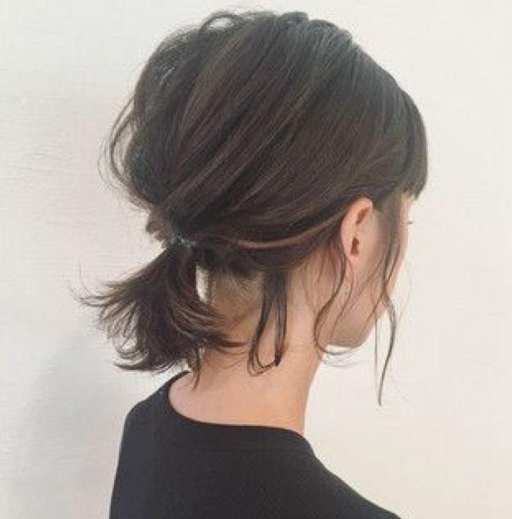 #ponytail #queue de chevale #hair #cheveux #hairstyle #coiffure