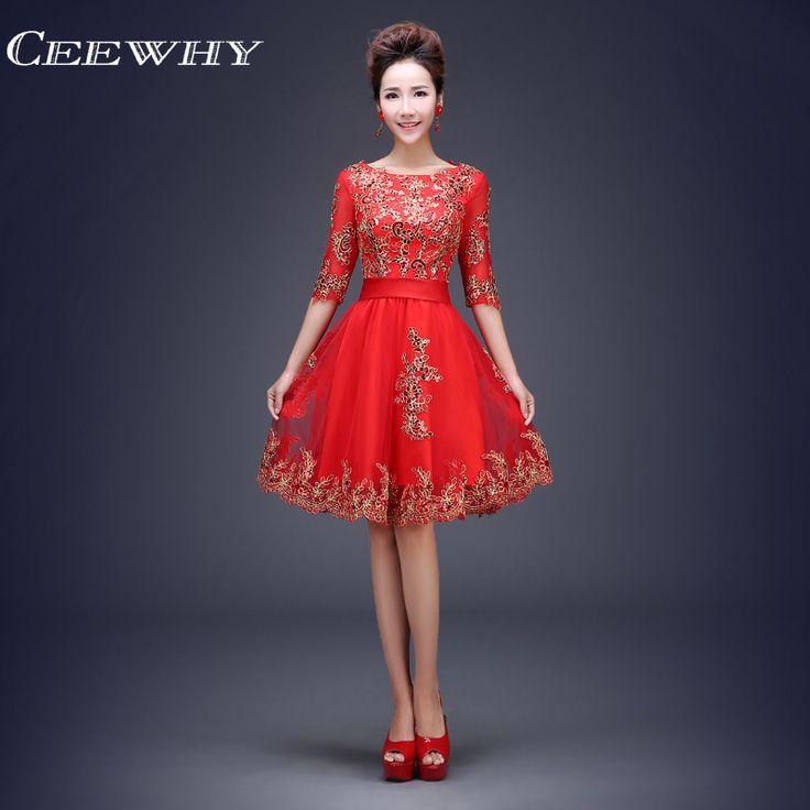 Mejores 20 imágenes de Homecoming Dresses en Pinterest | Vestidos ...