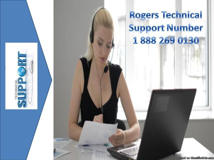 Rogers Tech support is online platform to give immediate support to user. Rogers Password Recovery Toll Free Number at 1-888-269-0130  Rogers Password Recovery Phone Number.Issues related to spam and junk mails.