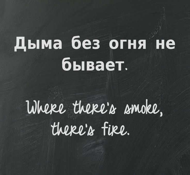 Good Morning Translated In Russian Language : Russian proverbs with their english equivalents http