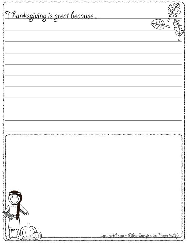 Third Grade Writing Worksheets and Printables