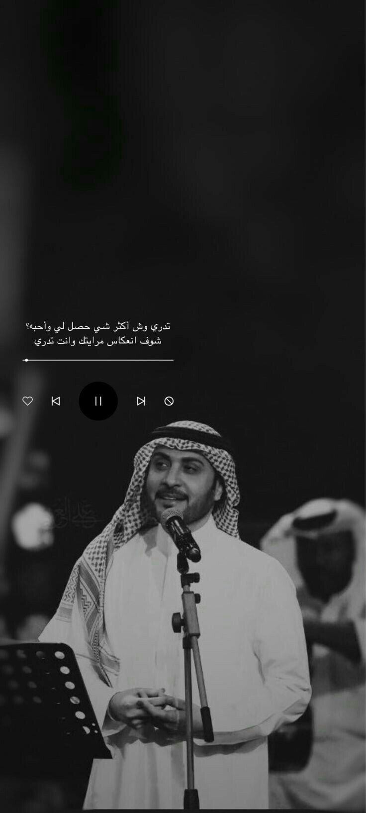 ماجد المهندس ماجد القلـ ـب Cover Photo Quotes Good Relationship Quotes Iphone Wallpaper Quotes Love