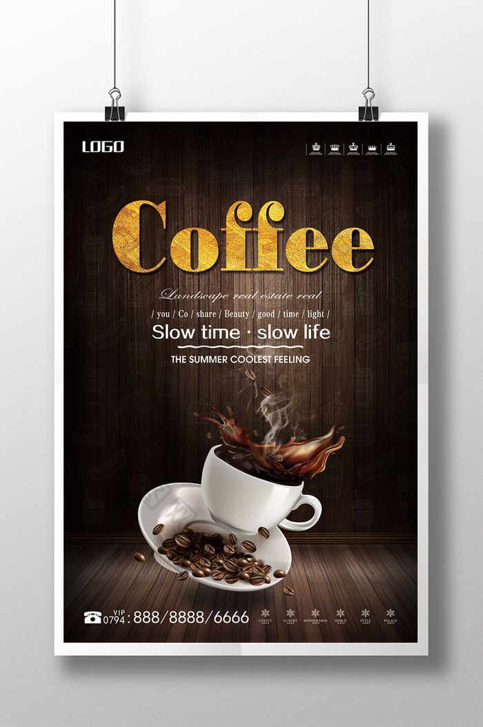 afternoon tea poster dessert coffee cake flyer poster  pikbest  poster  design  grap u2026