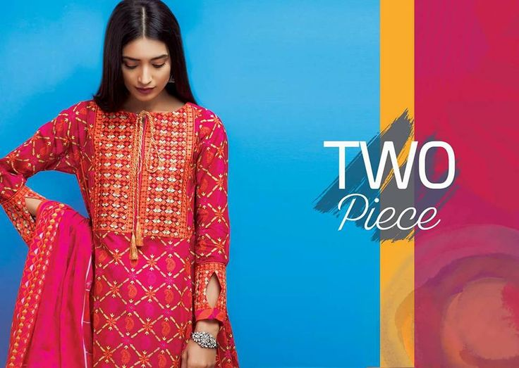 Bonanza Satrangi Summer Lawn Two Peice Collection 2017 Vol – 1