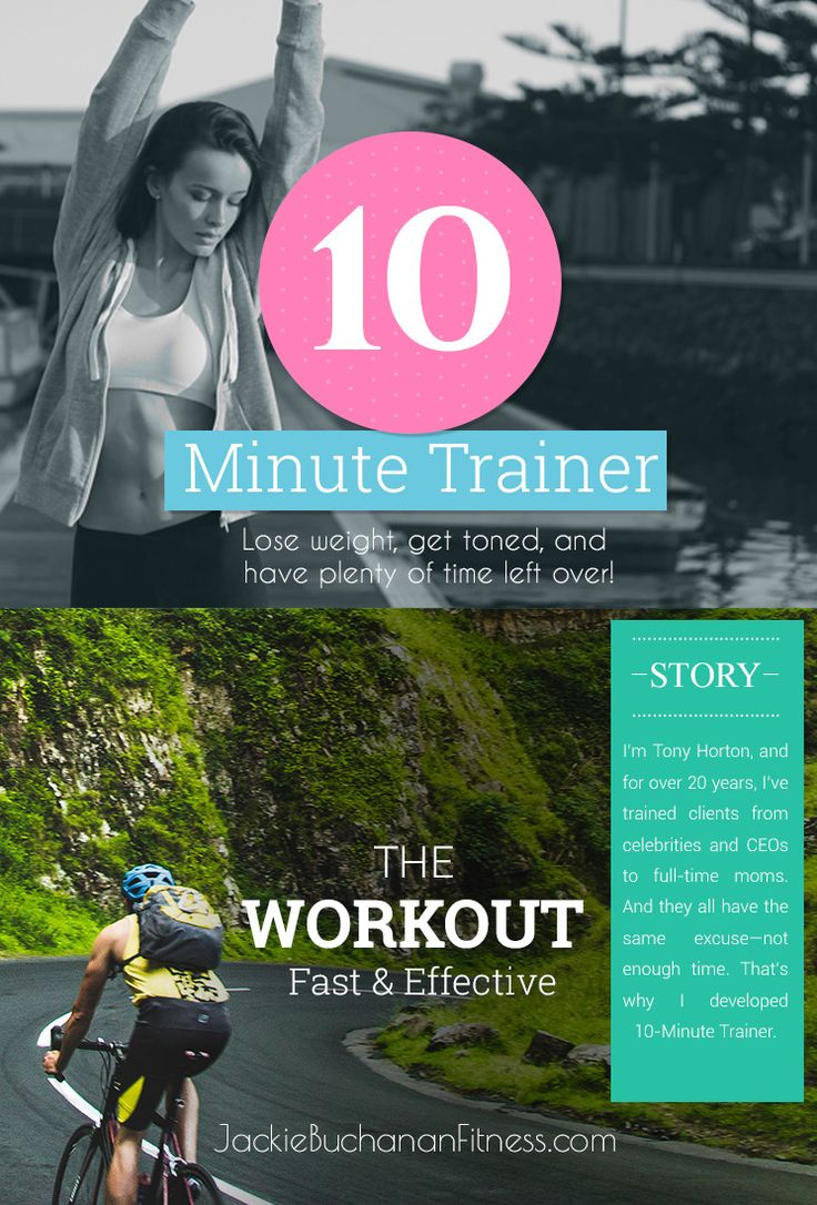 No matter how busy you are, you can always find the time to squeeze in one of my 10-minute workouts . . . With these breakthrough workouts and my easy-to-follow eating plan, you'll lose weight, get toned, and have plenty of time left over! Give Me 10 Minutes—I'll Give You Results! http://jackiebuchananfitness.com/fitness-programs/10-minute-trainer/