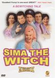 Sima the Witch [DVD] [Hebrew] [2003]