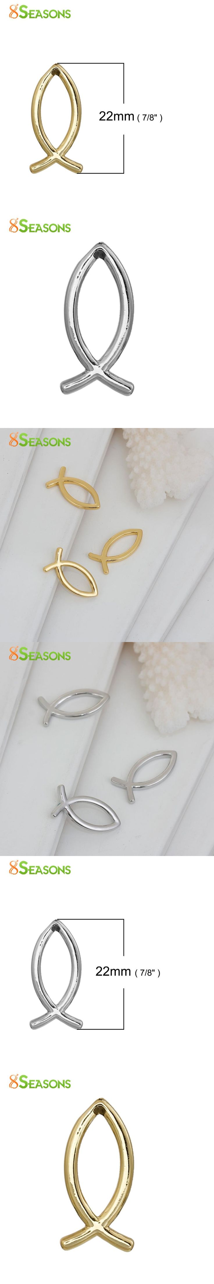"8SEASONS Copper Charms Jesus/ Christian Fish Ichthys Silver Tone Color Gold color Hollow 22mm( 7/8"") x 11mm( 3/8""), 2 PCs"