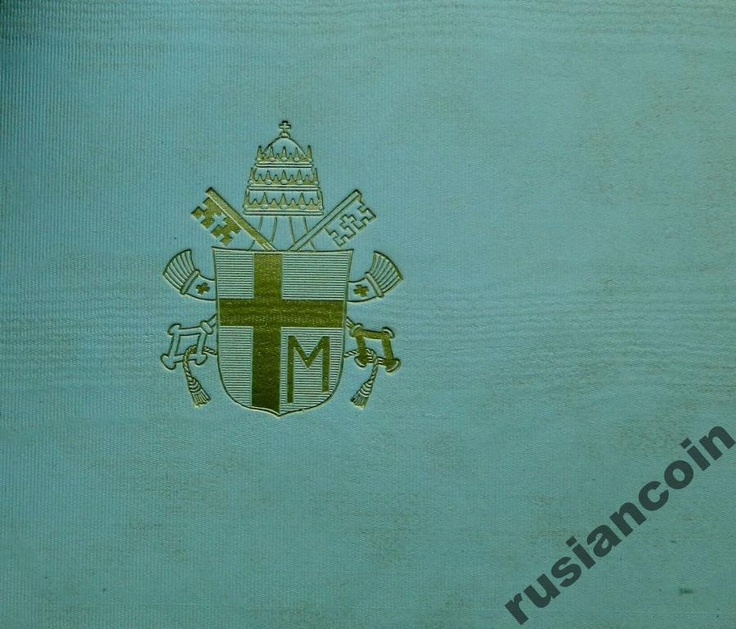 Набор Ватикан Павел II 500 лир СЕРЕБРО 1980 короли Set with silver 500 lire 1980 Vatican