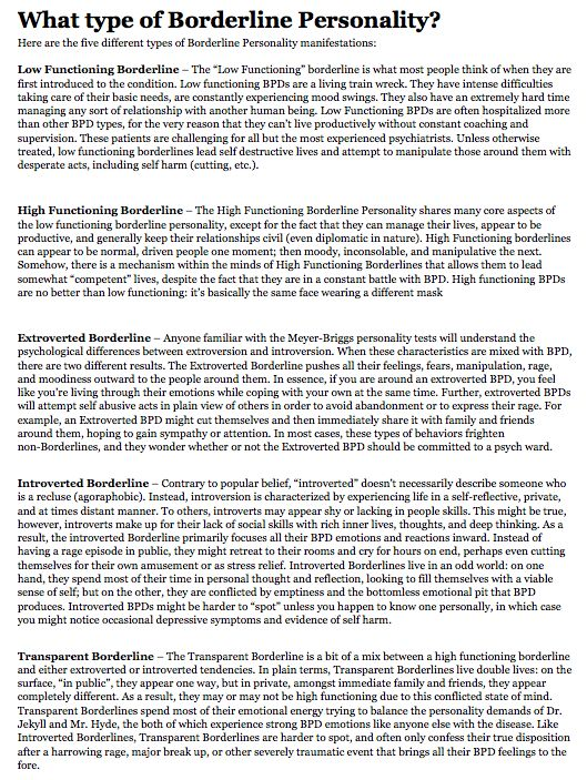 essay about people skills Example admissions essay on one's unique qualities instructions: what qualities or unique characteristics do you possess that would allow you to contribute to the university community i don't really have any unique characteristics.