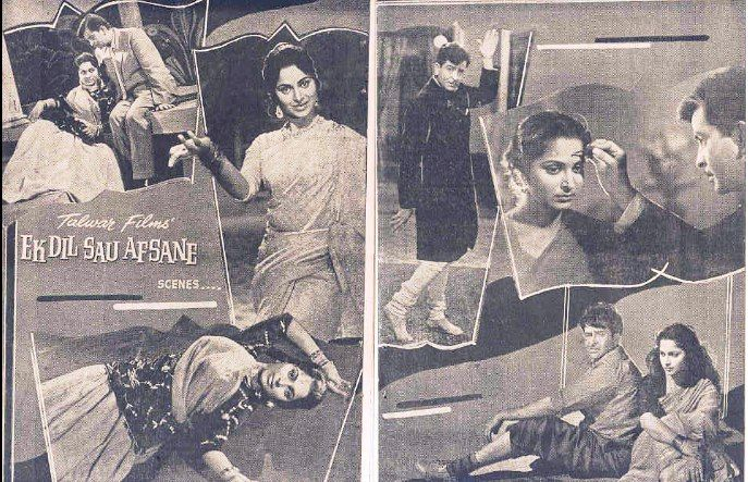 "raj-aur-nargis: ""Lobby card (?) for Ek Dil Sau Afsane (1963), starring Waheeda Rehman. """