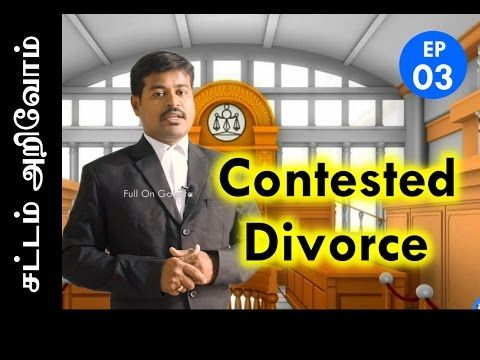 "What is a ""contested"" divorce? in Tamil 