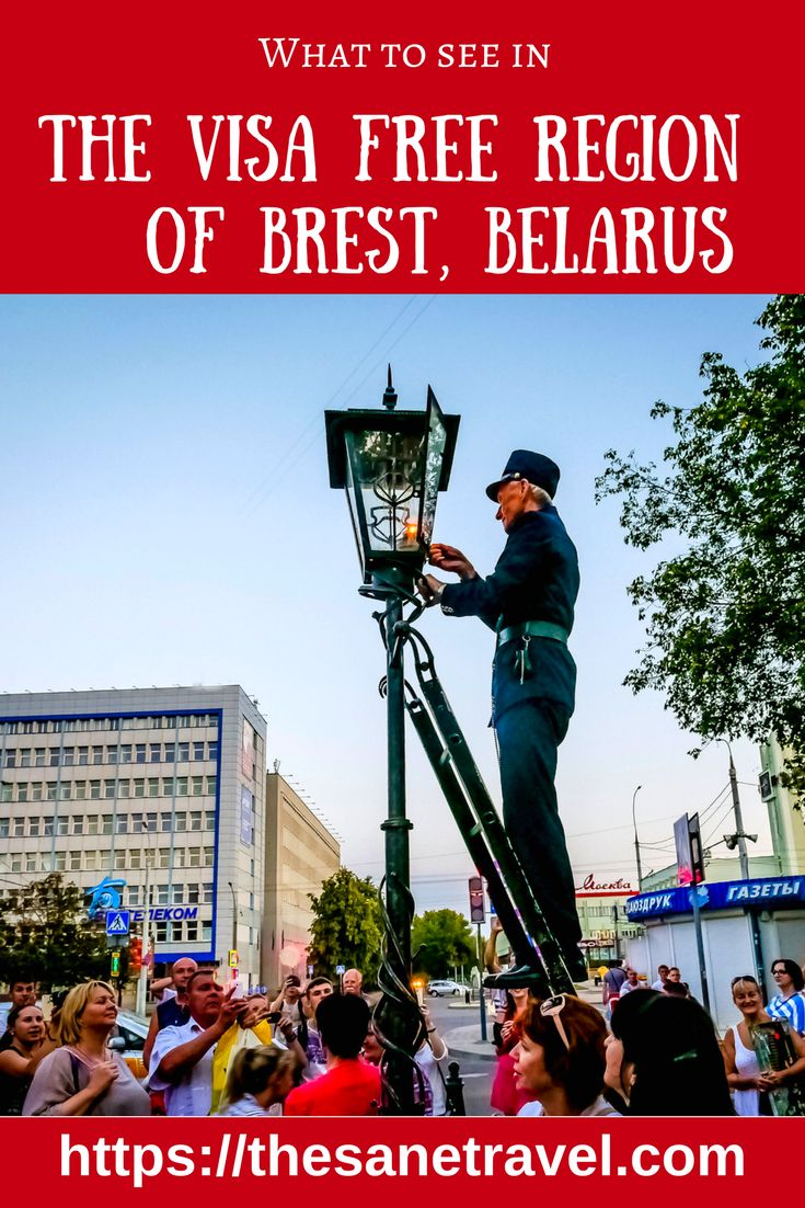 In January 2018 Brest visa free program started, opening a new opportunity for easier traveling to Belarus. Citizens of 77 countries can use this opportunity. Here is my itinerary for seeing the best of the tourism and recreation zone Brest, Belarus. #travel #visitBelarus #Europetravel #visafreeBelarus #travelphotography #travelitinerary