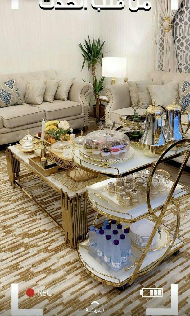 Pin By Jazmin Brathwaite On سناباتي Table Decor Living Room Home Design Decor Arabian Decor