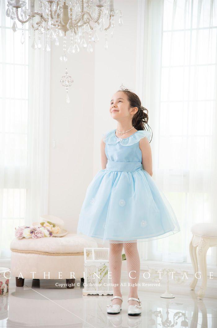 a88a86afdc12c 子供ドレス 妖精のようなオーガンジーとお花のカラードレス 子供フォーマルドレス 子ども キッズドレス 発表会 結婚式 ワンピース キャサリンコテージ